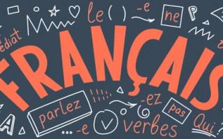 Podpořme mladého studenta francouzštiny ve studiích v Paříži
