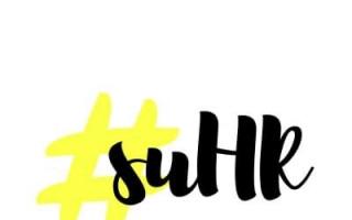 Podpořte vzdělávání v oblasti HR se #suHR!