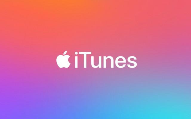 VOD voucher na film na iTunes