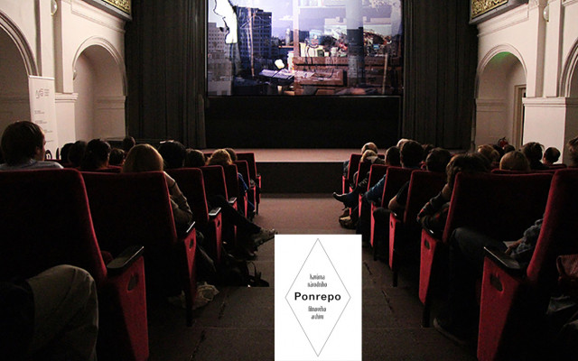 Voucher na film do kina Ponrepo a welcome drink na baru kavárny pro dvě osoby