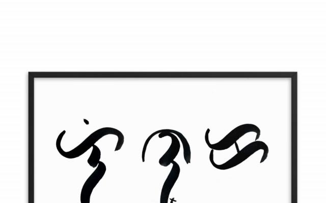 vaše JMÉNO ručně psané v BAYBAYIN