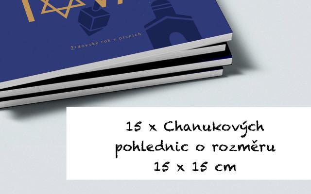Chanukové pohlednice